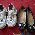 Отдается в дар Обувь 32 размера