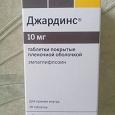 Отдается в дар Лекарство при диабете «Джардинс»
