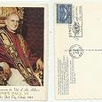 Отдается в дар Открытка Папа Римский Павел VI
