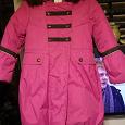 Отдается в дар Куртка на девочку 10-11 лет. KERRY