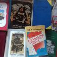 Отдается в дар Книги для среднего и старшего школьного возраста