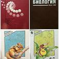 Отдается в дар Пособия, методическая литература и учебная литература по химии и биологии (в основном)