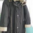 Отдается в дар Супер тёплая куртка БОЛЬШОГО размера 60+