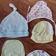 Отдается в дар шапочки на малышей