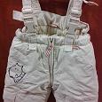 Отдается в дар Теплые штаны на рост 68 см.