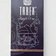 Отдается в дар Табекс таблетки для бросающих курить
