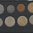 Отдается в дар Монеты Бельгии и Югославии