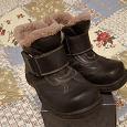 Отдается в дар Ботинки зимние детские 29 размер