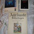 Отдается в дар Книги / Немецкий язык
