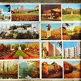 Отдается в дар 8 открыток из набора открыток «Рига», СССР