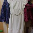 Отдается в дар Платье белое 42-44