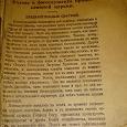 Отдается в дар Книги старинные