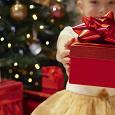Отдается в дар Подарок детям