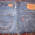 Отдается в дар Две пары джинсов для ХМ.