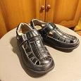 Отдается в дар Открытые туфли