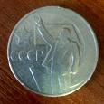 Отдается в дар Монета 1 руб СССР 50 лет