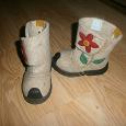 Отдается в дар валенки и сандалии 23 размер