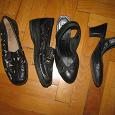 Отдается в дар обувь 36 размер