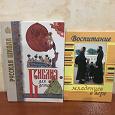 Отдается в дар Православная литература для детей и взрослых