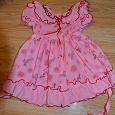 Отдается в дар Платье для маленькой принцессы