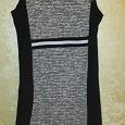 Отдается в дар Женское платье Глория Джинс размер XL