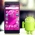 Отдается в дар Дам консультации по вопросам работы ОС Android