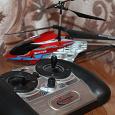 Отдается в дар Вертолет на пульте управления…