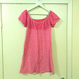Отдается в дар Платье — туника 44-46 размер