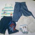 Отдается в дар Одежда мальчику 6+ месяцев
