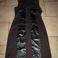 Отдается в дар платье с «кожаными» вставками 44-46 адилишек