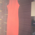 Отдается в дар Вечернее платье 40 размера