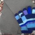 Отдается в дар Детские перчатки и шарф до 5 лет