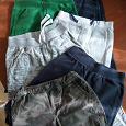 Отдается в дар Одежда для мальчика 110-116 размер