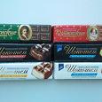 Отдается в дар Обертки от шоколада и не только
