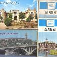 Отдается в дар Наборы открыток советских времён