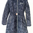 Отдается в дар Куртка зимняя 42-44 размер