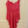 Отдается в дар Платье-туника розового цвета