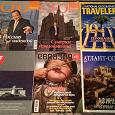 Отдается в дар Журналы о путешествиях + экономике