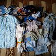 Отдается в дар Детская одежда пакетом для мальчика и для девочки