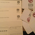 Отдается в дар Почтовые карточки и календарики