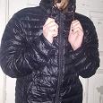 Отдается в дар Женская куртка 44 р-р