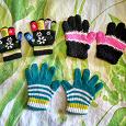 Отдается в дар Варежки и перчатки малышам на 2-4 года
