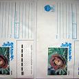Отдается в дар Почтовые конверты СССР