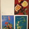 Отдается в дар открытки цветы, СССР