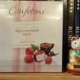 Отдается в дар Набор конфет «Confetoni»