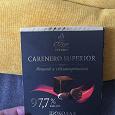 Отдается в дар Очень горький шоколад 97,7% какао
