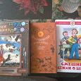 Отдается в дар Книги для школьников