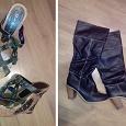 Отдается в дар Женская обувь 37-38 р