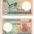 Отдается в дар банкнота Бангладеш