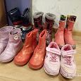 Отдается в дар Обувь для девочки 28-30 размеры и пакет одежды
